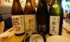 山形の酒縁 しょう榮には予約を取ってでも行け! 山形地酒が死ぬほど飲めるコースが4000円? さくっと元とれるの日本酒が飲みまくれてやばい!